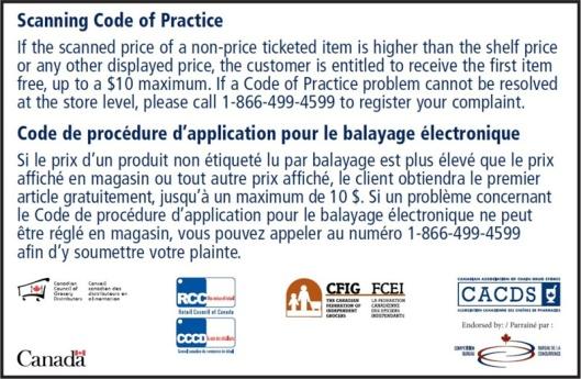 scanning_code_of_practice